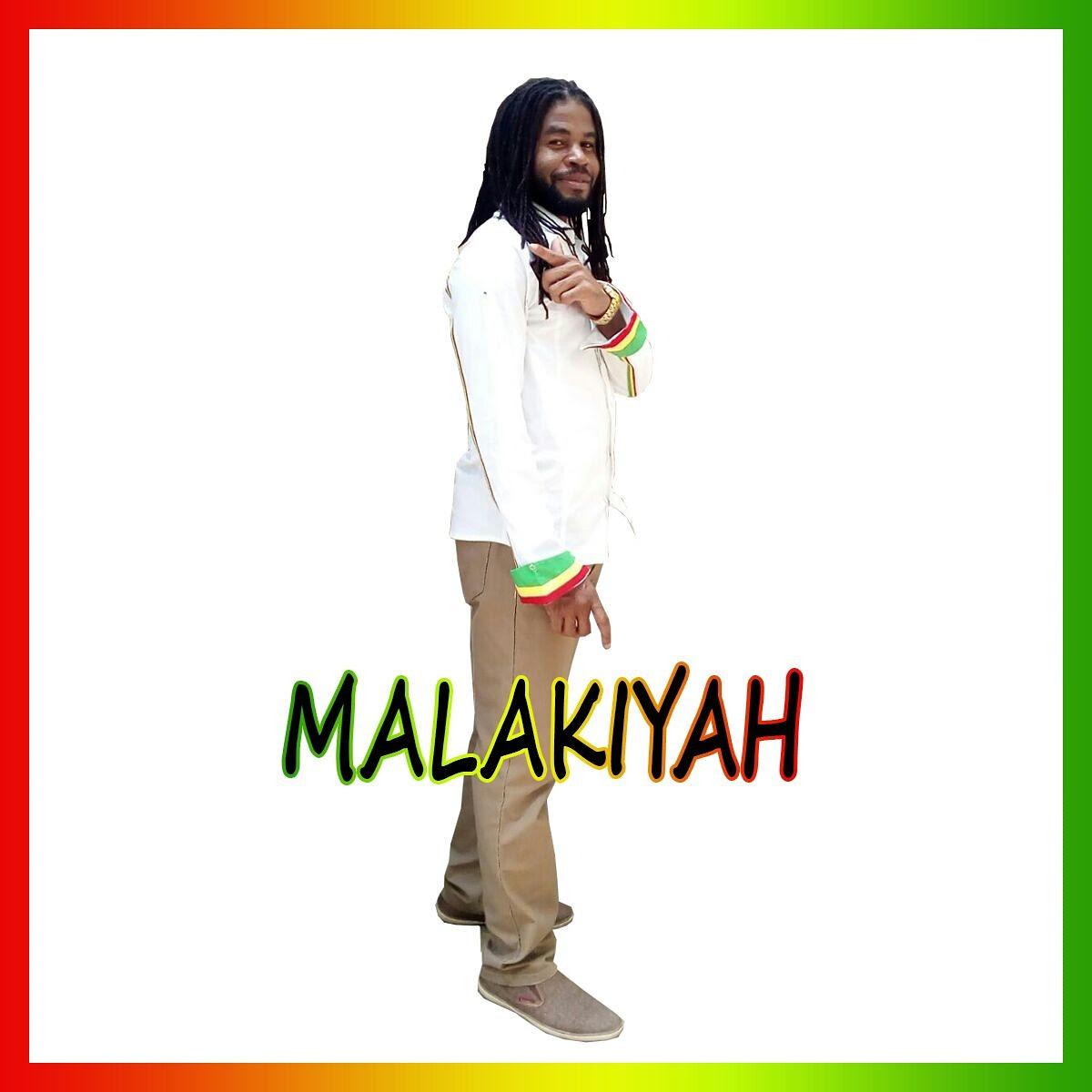 Malakiyah