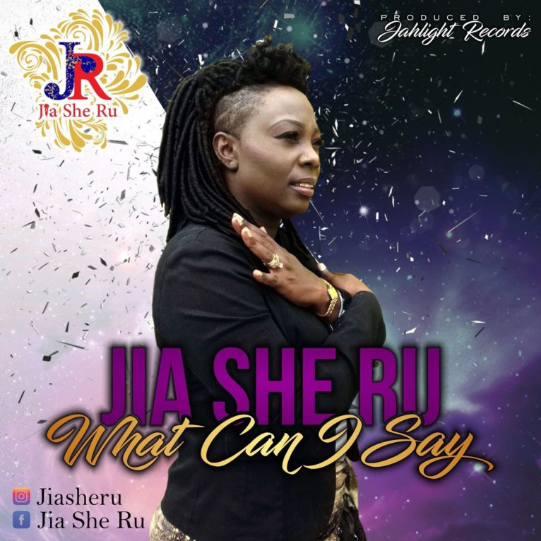 Artist On The Rise – We Take A Snip – Ceron Holder aka Jia She Ru  A Gospel Reggae Artist From Trinidad .